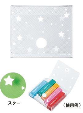 stamp_case_star (1)