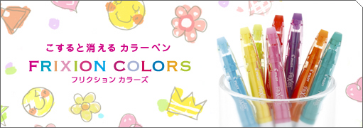 1_colors